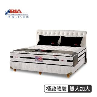 【美國名床BIA】極致體驗 獨立筒床墊(6尺加大雙人)