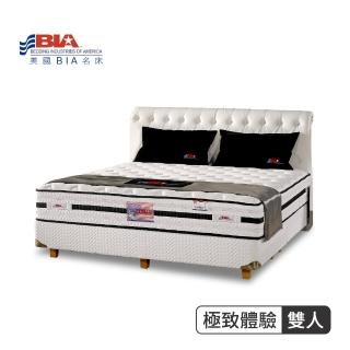 【美國名床BIA】極致體驗 獨立筒床墊-5尺標準雙人(喀什米爾羊毛布)