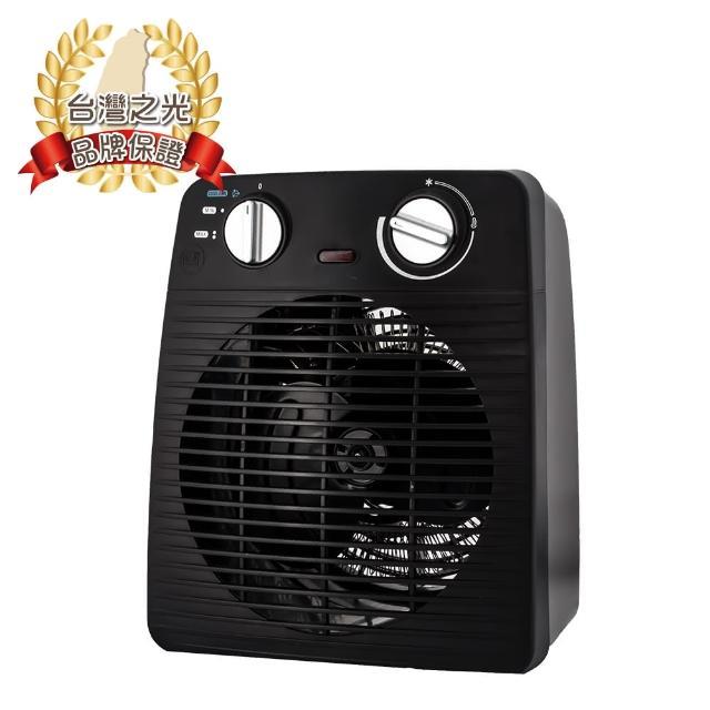 【尚朋堂】即熱式電暖器SH-3330
