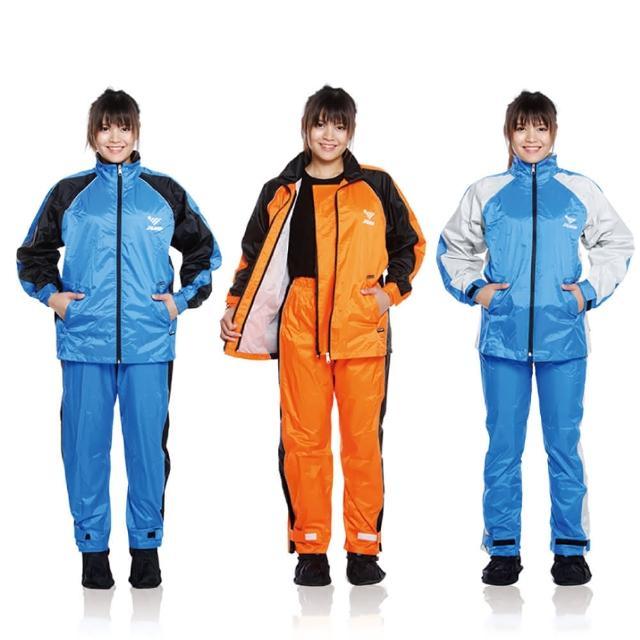 【JUMP】挺雅MIT內裡套裝二件式雨衣(M-4XL_橘黑_JP3537)