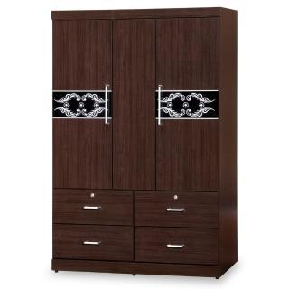 【時尚屋】多明尼克胡桃3.9尺衣櫥 CV7-50(免組裝 免運費 衣櫥)