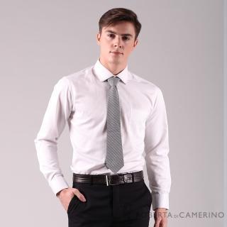 【ROBERTA 諾貝達】台灣製 合身版 職場型男 菱格長袖襯衫(白色)