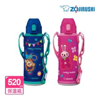 【ZOJIRUSHI 象印】*童用不鏽鋼真空保冷保溫瓶保溫杯0.52L(SD-CAE50兒童水壺)