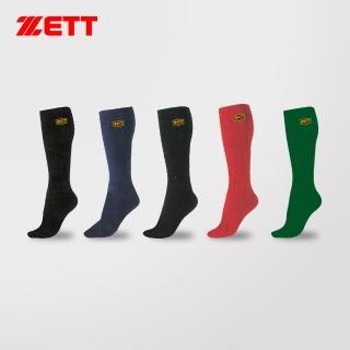 【ZETT】棒壘球內襪 一打(BKT-101)