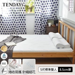 【TENDAYS】DS柔眠床墊5尺標準雙人(晨曦白 8.5cm厚 記憶床)