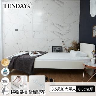 【TENDAYS】DS柔眠床墊3.5尺加大單人 贈床墊透氣網(晨曦白 8.5cm厚 記憶床)