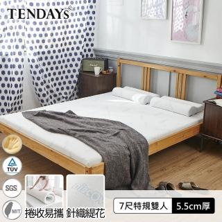 【TENDAYS】DS柔眠床墊7尺特規雙人(晨曦白 5.5cm厚 記憶床)