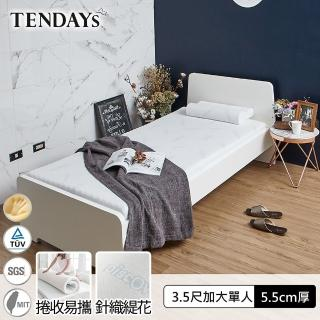 【TENDAYS】DS柔眠床墊3.5尺加大單人(晨曦白 5.5cm厚 記憶床-不含枕)