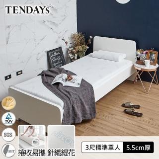 【TENDAYS】DS柔眠床墊3尺標準單人(晨曦白 5.5cm厚 記憶床)