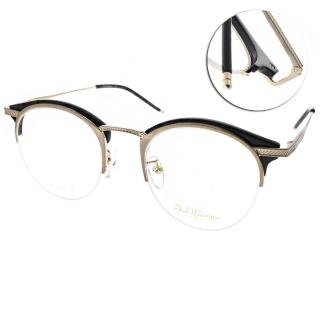 【PAUL HUEMAN】韓系熱銷百搭半圓框眼鏡(淡金-黑#PHF5106A C5-1)