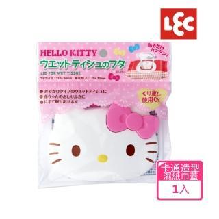 【LEC】Hello Kitty凱蒂貓造型濕紙巾蓋(日本授權最新款超萌造型可重複使用)