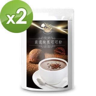 星宴烘焙 嚴選100%純可可粉(300g/包)x4包組