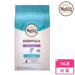 【Nutro 美士】全護營養-室內成貓化毛配方 特級白身魚+糙米(14lb/6.35kg)