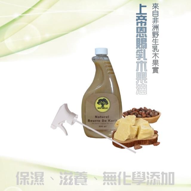 【Noirbelle 諾蓓樂】乳木果油無磷環保洗碗易潔露(500ml)