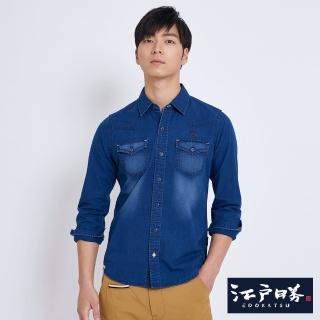 【EDWIN】江戶勝立體織紋純棉長袖襯衫-男款(中古藍)