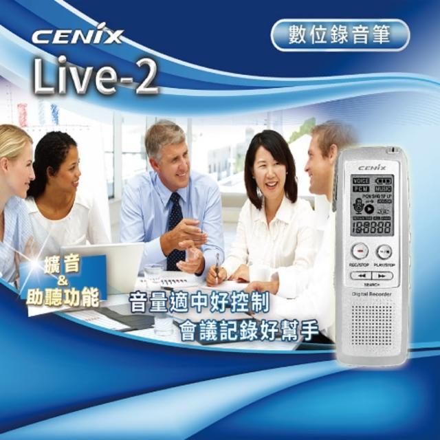 【CENIX】最新款首創助聽功能 韓國原裝進口CENIX Live-2 4G 錄音筆