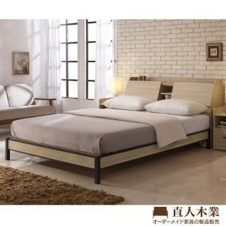 【直人木業】Light industrial 輕工業風5尺收納床組
