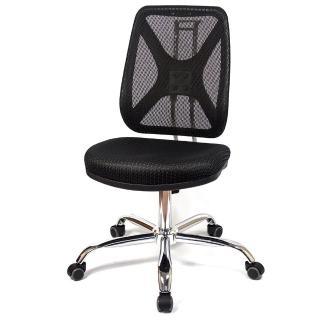 【Aaronation 愛倫國度】紓壓機能 - 辦公/電腦網椅(DW-CH143無手無枕鐵腳PU60)