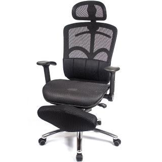 【Aaronation 愛倫國度】全網掛衣置腳台電腦椅(DW-338A+腳踏墊鋁腳PU)
