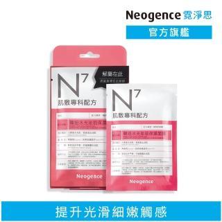 【Neogence 霓淨思】N7韓妞水光妝前保濕面膜4片/盒
