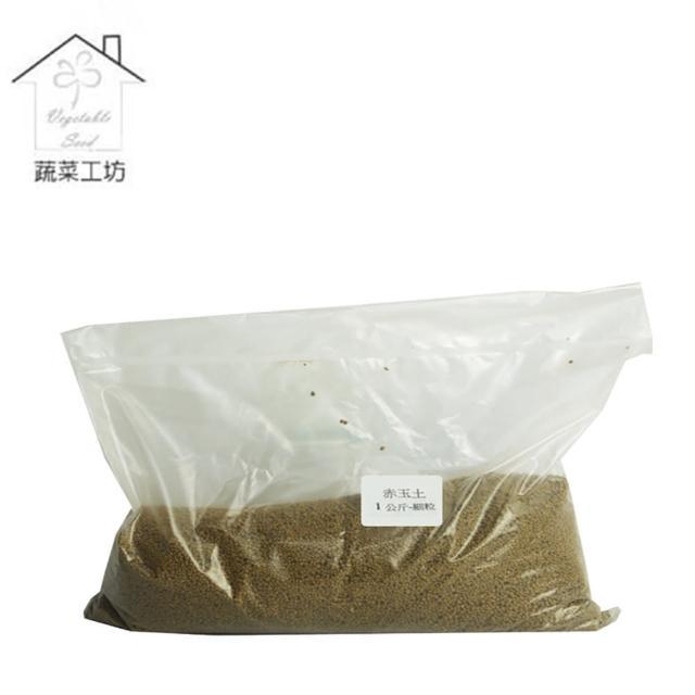 【蔬菜工坊】赤玉土1公斤分裝包-細粒(日本原裝進口)/