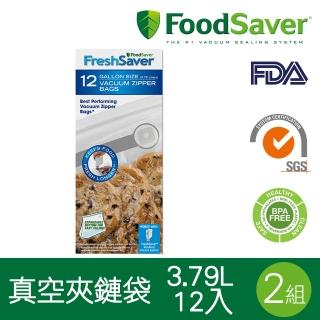 【FoodSaver】真空夾鍊袋12入裝3.79L(2組/24入)