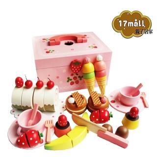 【17mall】草莓甜心派對木製玩具組-附收納箱(家家酒 木製玩具46件)