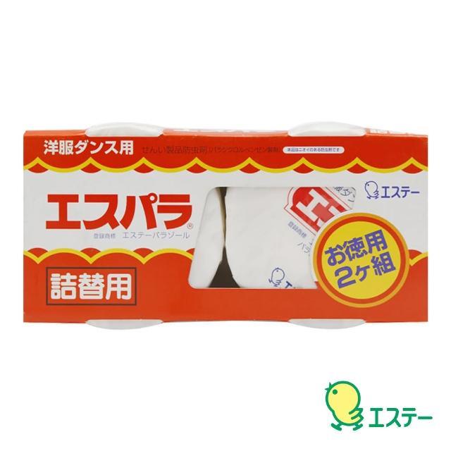 【ST雞仔牌】便利防蟲劑(圓狀補充片-2入)/