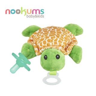 【nookums】寶寶可愛造型搖鈴安撫奶嘴/玩偶-小烏龜