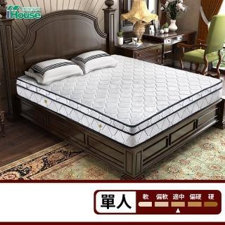 【IHouse】華納 抗菌透氣三線獨立筒床墊(單人3x6.2尺)