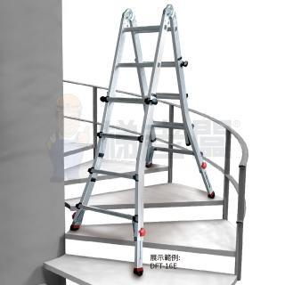 【梯老闆】11尺/11階 可調式無限梯(直梯/A字梯/樓梯間高低差/伸縮調整/荷重150公斤/免運費/DFT-24E)
