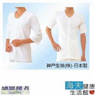 【日華 海夫】睡衣 好穿脫貼身衣物 男士用 日本製(U0084)