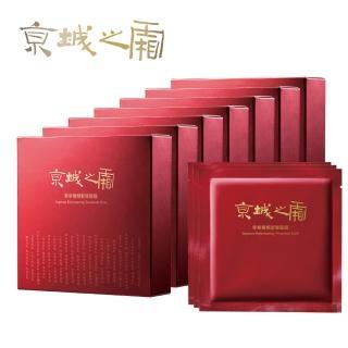 牛爾-京城之霜3D耳掛式爆水特潤面膜(35)