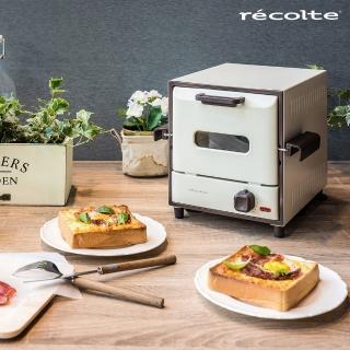 【recolte 麗克特】Delicat 電烤箱RSR-1(三色可選)