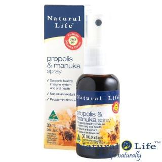 【Natural Life澳洲】活性麥蘆卡蜂膠噴劑(30ml)