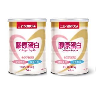 【三多】膠原蛋白300g/罐(2罐/組)
