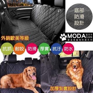 【摩達客】汽車後座寵物車墊 黑色加厚版 外出寵物坐墊 大狗首選(YMP81117001)