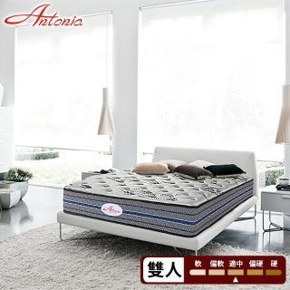 【Antonia】Advanced五區段獨立筒床墊-雙人5尺(高蓬度+天絲棉+Coolfoam記憶膠+羊毛)