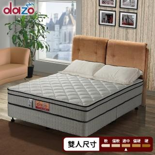 【Dazo】3M防潑水2cm乳膠獨立筒床墊(雙人5尺)