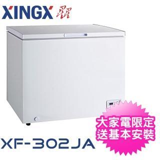 【XINGX星星】282公升 上掀式冷凍櫃(XF-302JA)