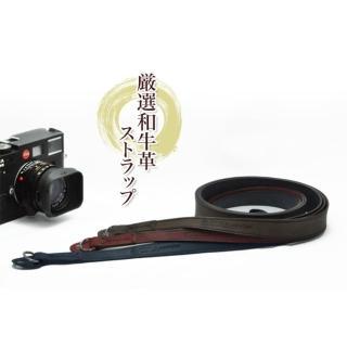 【3I CURA】90cm皮革相機背帶(棕色)-CWS-100(彩宣總代理)
