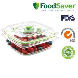 【獨家抽紅利金】FoodSaver真空密鮮盒2入組(小-0.7L)