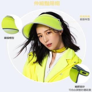 【HOII后益】HOII后益 伸縮艷陽帽 ★黃光(UPF50+抗UV防曬涼感先進光學機能布)