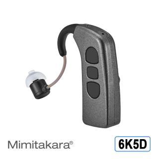 【日本耳寶】元健大和助聽器-未滅菌-藍牙充電式耳掛型助聽器6K5D(適用右耳 中度適用)