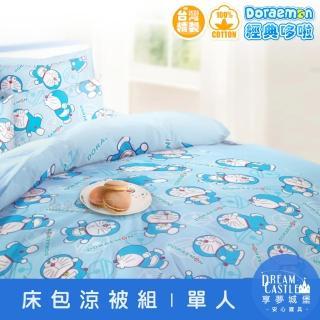 【享夢城堡】精梳棉單人床包涼被三件組(哆啦A夢DORAEMON 經典-藍)