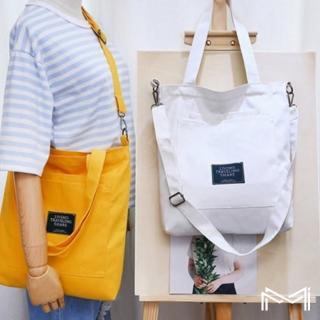 【MI】韓版斜挎肩背二用包帆布包(五色可選)