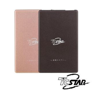 【T.C.STAR】2300mAh極致輕薄名片型行動電源/兩色可選(MBK035101)