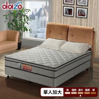 【Dazo】3M防潑水2cm乳膠獨立筒床墊(單人加大3.5尺)
