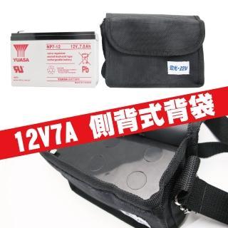 【CSP進煌】12V7A電池背袋(電池袋 側背袋 後背袋 背肩袋 防水尼龍材質 適用:7A-10A電池)