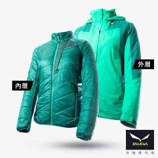【義大利 SALEWA】女用兩件式 Gore tex 保暖外套(25010-5431/5660 瑪瑙綠/祖母綠)